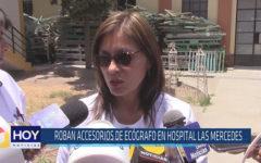 Chiclayo: Roban accesorios de ecógrafo en hospital Las Mercedes