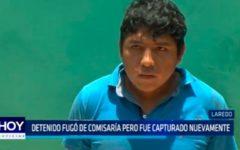 Detenido fugó de comisaría pero fue capturado nuevamente