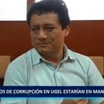 Piura: Casos   de corrupción en Ugel estarían  en manos de jueces