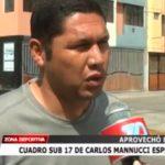 Cuadro Sub 17 de Carlos Mannucci espera a UTC