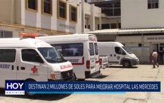 Chiclayo: Destinan 2 millones de soles para mejorar Hospital Las Mercedes