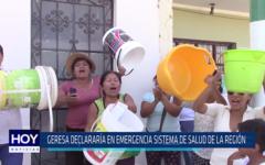 Chiclayo: GERESA declararía en emergencia sistema de salud en la región
