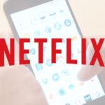 Netflix: Su nuevo plan para celulares y tablets