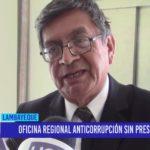 Chiclayo: Oficina regional anticorrupción sin presupuesto