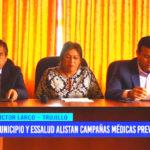 Municipio y EsSalud alistan campañas médicas preventivas