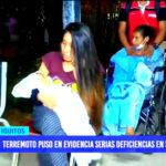 Iquitos: terremoto puso en evidencia serias deficiencias en seguridad
