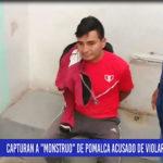 Chiclayo: Capturan a monstruo de Pomalca acusado de violar a sus hermanas