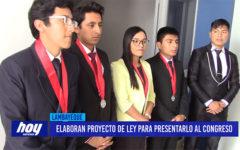 Chiclayo: Elaboran proyecto de ley para presentarlo al congreso